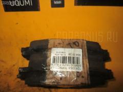 Тормозные колодки TOYOTA GAIA SXM10G 3S-FE Переднее