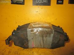 Тормозные колодки NISSAN PRIMERA WAGON WQP11 QG18DD Переднее