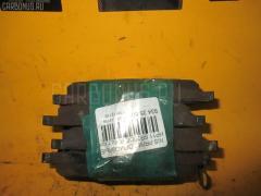 Тормозные колодки NISSAN PRIMERA HP11 SR20DE Заднее