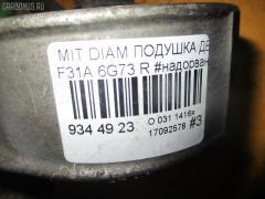 Подушка двигателя Mitsubishi Diamante F31A 6G73 Фото 4
