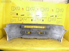 Бампер HONDA S-MX RH1 110-6945 Переднее