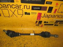 Привод на Mitsubishi Ek Active H81W 3G83, Переднее Левое расположение