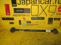 Тяга реактивная на Subaru Impreza GD2, Заднее расположение