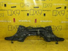 Балка под ДВС HONDA FIT GD1 L13A