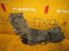 Защита двигателя TOYOTA IST NCP60 2NZ-FE 51441-52010 Переднее Правое