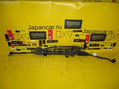 Рулевая рейка TOYOTA IPSUM SXM10G 3S-FE