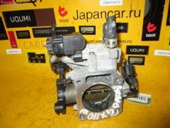 Дроссельная заслонка TOYOTA MARK II BLIT GX110W 1G-FE