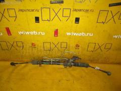 Рулевая рейка MAZDA DEMIO DW5W B5