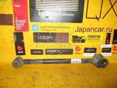 Тяга реактивная на Toyota Sprinter Carib AE115G, Заднее расположение