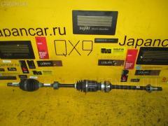 Привод Mazda Demio DEJFS P3-VPS Переднее Правое