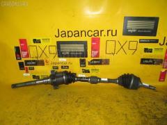 Привод NISSAN X-TRAIL NT30 QR20DE Переднее Правое