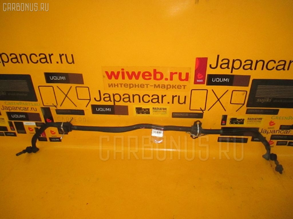Стабилизатор Nissan Wingroad WFY11 QG15DE Фото 1