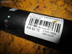 Амортизатор на Toyota Vitz SCP90 Фото 3