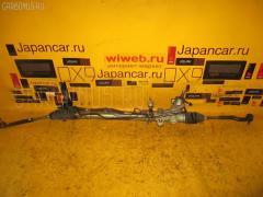 Рулевая рейка TOYOTA ARISTO JZS160 2JZ-GE
