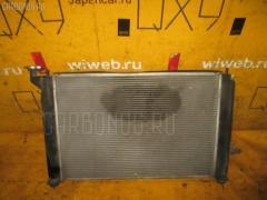 Радиатор ДВС TOYOTA WISH ANE11W 1AZ-FSE