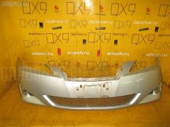 Бампер LEXUS IS250 GSE20 53-39 52119-53160 Переднее