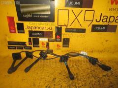 Бронепровода TOYOTA CAMRY GRACIA SXV20 5S-FE