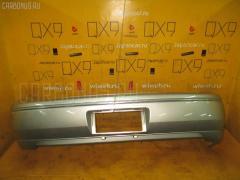 Бампер TOYOTA VISTA ARDEO SV50G 52159-32400 Заднее