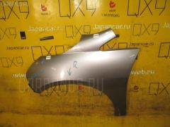 Крыло переднее MITSUBISHI GRANDIS NA4W Левое