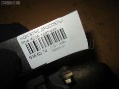 Дроссельная заслонка Honda Stream RN4 K20A Фото 3