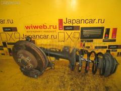 Стойка амортизатора NISSAN CEDRIC HY34 VQ30DET Переднее Правое