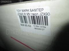 Бампер Toyota Mark ii JZX90 Фото 3