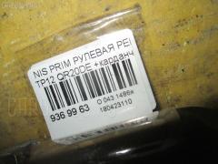 Рулевая рейка Nissan Primera TP12 QR20DE Фото 2
