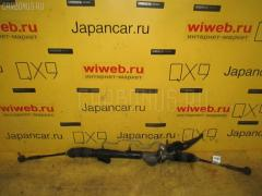 Рулевая рейка Nissan Primera TP12 QR20DE Фото 1