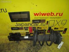 Стойка амортизатора Nissan Teana J32 VQ25DE Фото 1