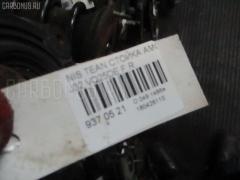 Стойка амортизатора Nissan Teana J32 VQ25DE Фото 2