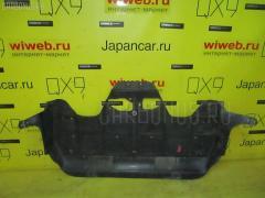 Защита двигателя SUBARU LEGACY WAGON BH5 EJ20 Переднее