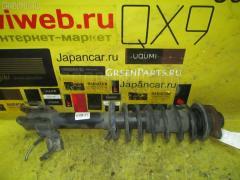 Стойка амортизатора NISSAN CUBE ANZ10 CGA3DE Переднее Правое
