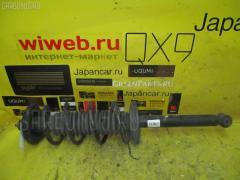 Стойка амортизатора HONDA INSPIRE UA4 J25A Заднее