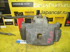 Суппорт MITSUBISHI CHARIOT GRANDIS N84W 4G64 Переднее Правое