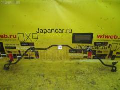 Стабилизатор NISSAN AVENIR PNW11 SR20DE Заднее