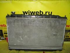 Радиатор ДВС на Nissan Teana J31 VQ23DE 214609Y000  214819Y000  214839Y000