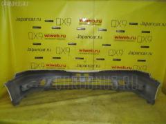 Бампер TOYOTA MARK II GX100 22-253 Переднее