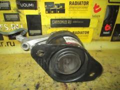Подушка двигателя HONDA INSPIRE UC1 J30A Переднее Правое
