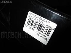 Бампер Honda Insight ZE2 Фото 5
