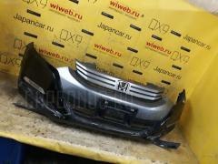 Бампер Honda Insight ZE2 Фото 3