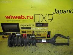 Стойка амортизатора HONDA INSPIRE UA5 J32A Переднее Правое
