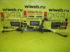 Рулевая рейка TOYOTA AZR65G 1AZ-FSE