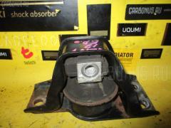 Подушка двигателя NISSAN AD VZNY12 HR16DE Переднее Правое