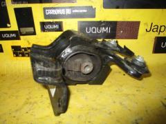 Подушка двигателя TOYOTA COROLLA FIELDER ZRE142G 2ZR-FAE 12372-37010 Переднее Левое