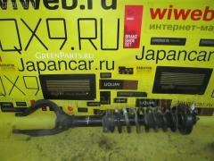 Стойка амортизатора Honda Accord CF3 F18B Фото 1