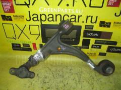 Рычаг на Subaru Leone AP2, Переднее Левое расположение
