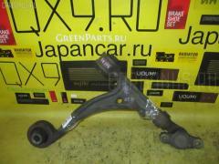 Рычаг на Subaru Leone AP2, Переднее Правое расположение