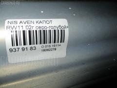 Капот Nissan Avenir RW11 Фото 3