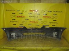 Бампер LEXUS IS250 GSE20 53-39 52119-53160 Переднее