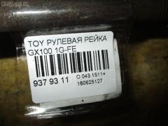 Рулевая рейка Toyota GX100 1G-FE Фото 2